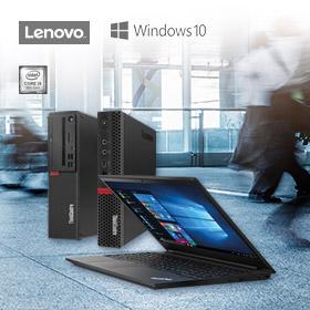 Lenovo Back2Work