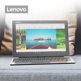 Lenovo herfst deals