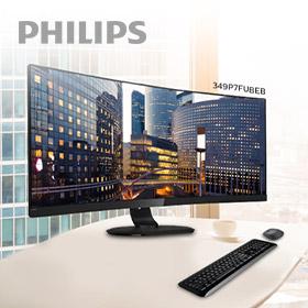 De scherpgeprijsde Philips Ultra Wide Curved 34 inch