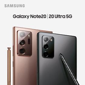 NIEUW | Samsung Galaxy Note20
